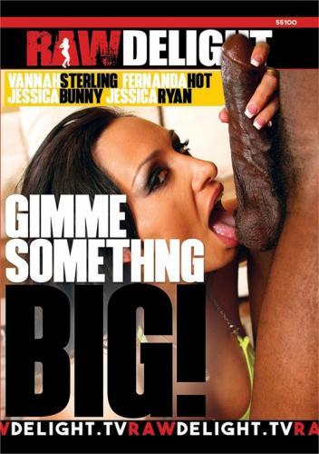 Gimme Something Big (2020)