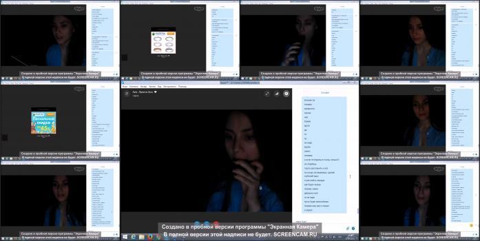 Check-you-Skype-Check-you-skype_ (150)