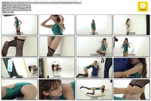 minisuka-tv-2021-01-07-asami-kondou-premium-gallery-movie-26-1-185-4-mb-mp4.jpg