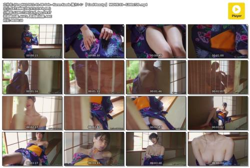 graphis-2021-01-08-gals-karen-kaede--cool-beauty-movie-0.jpg