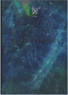 [Artbook] 真・女神転生 25周年記念スペシャルボックス