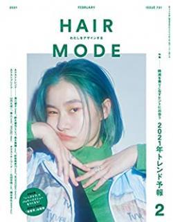 HAIR MODE (ヘアモード) 2021年02月号