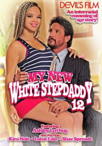 My New White Stepdaddy 12 (2015)