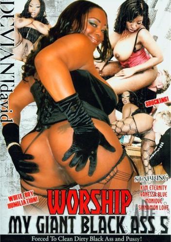 Worship My Giant Black Ass 5 (2012)