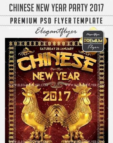 Chinese New Year Party PSD